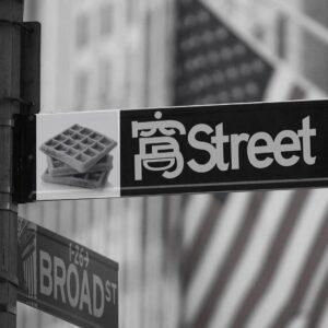 窩Street 食品目錄(只限外賣自取)